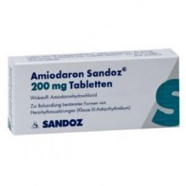Изображение товара: Амиодарон AMIODARONE 200 Мг - 100 Таблеток