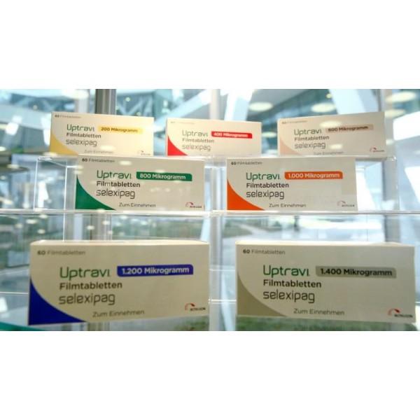 Селексипаг Уптрави Uptravi 200 60 таблеток