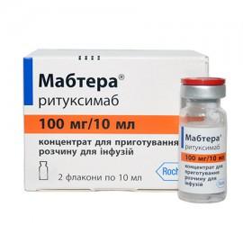 Изображение товара: Мабтера MabThera 100мг/10мл 2 флакона