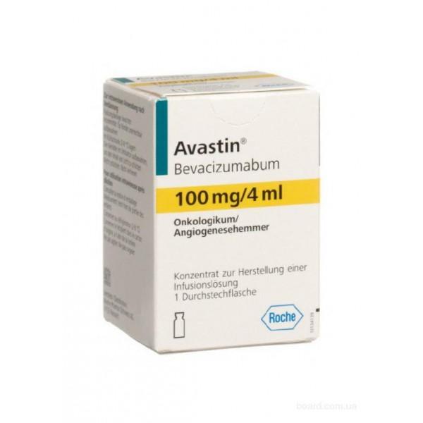 Авастин (Avastin) - 100 mg